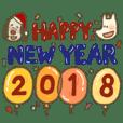 สุขสันต์วันปีใหม่ 2018!
