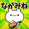 Dear Nagamine's. Sticker!!
