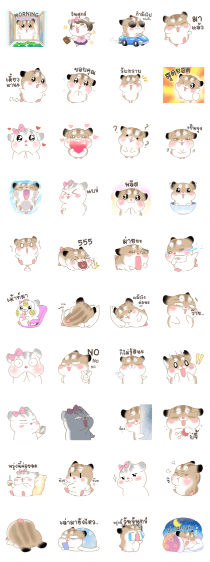 Pudding Hamster Cute Collection(BZB)