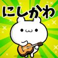 Dear Nishikawa's. Sticker!!