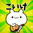 Dear Koike's. Sticker!!
