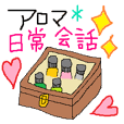 aroma life sticker