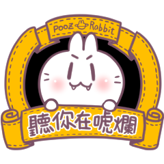 Cute Rabbit Useful Taiwanese Words