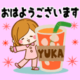 Sticker for exclusive use of Yuka 2