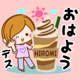 Sticker for exclusive use of Hiromi 2