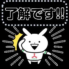 「MITSUYA CIDER」×Usagyuuun!!!