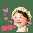 Cute Seola