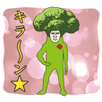 Dandy Broccoli 2 : THE ANIMATION