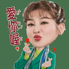 台灣濱崎步-王彩樺 永遠愛你貼圖