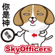 SkyOfficers