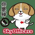SkyOfficers