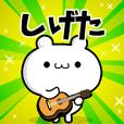 Dear Shigeta's. Sticker!!