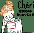 Cheri's daily phrase