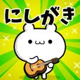 Dear Nishigaki's. Sticker!!