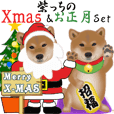 Shiba Inu Xmas & New Year's Sticker Set