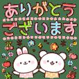 Lovely bunny & bear