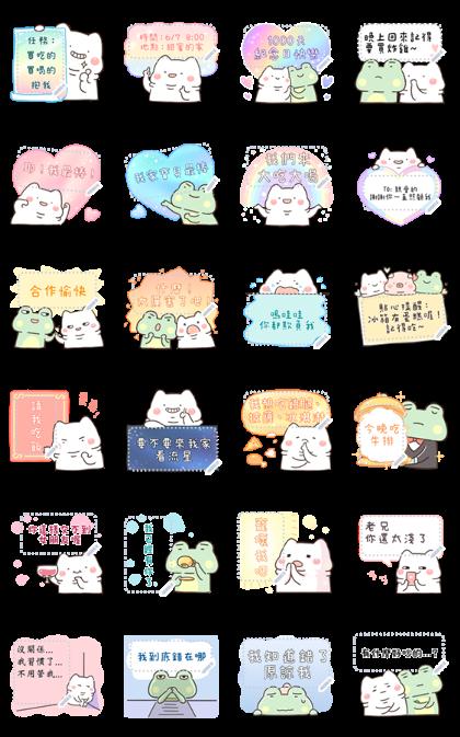Lazynfatty Message Stickers