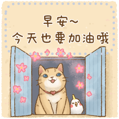Cat's Lifestyle: Cute Message Stickers