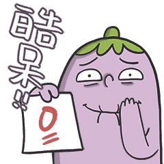 Mr.Eggplant Trash Talker:Taiwanese Memes
