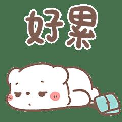懶懶熊:愉快的一天