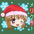 Sticker for Christmas