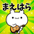 Dear Maehara's. Sticker!!