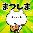 Dear Matsushima's. Sticker!!