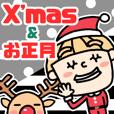 トリオの冬!!! [クリスマス&お正月]
