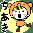 Name Sticker [Chiaki]