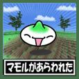 I am Mamoru.