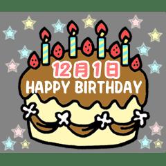 Awesome Birthday Cake December Line Stickers Line Store Funny Birthday Cards Online Hendilapandamsfinfo
