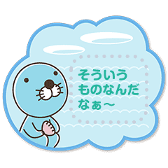 BONOBONO Memo Stickers