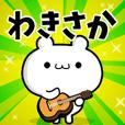 Dear Wakisaka's. Sticker!!
