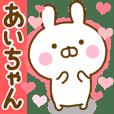 Rabbit Usahina love aichan