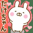 Rabbit Usahina love takechan