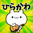 Dear Hirakawa's. Sticker!!