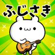 Dear Fujisaki's. Sticker!!