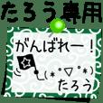 Taro Memo paper
