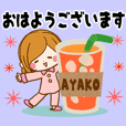 Sticker for exclusive use of Ayako 2