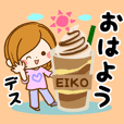 Sticker for exclusive use of Eiko 2