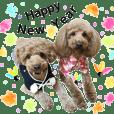 Dog Year! Wonderful New Year Sticker