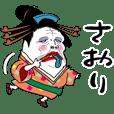 【さおり】芸者すたんぷ