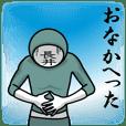 名字マンシリーズ「長井マン」