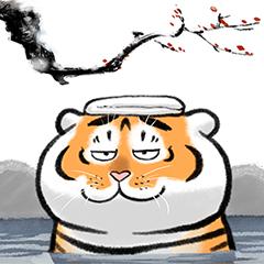 เสืออ้วนลงเขา 2.0