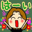 Mama- Sticker-2