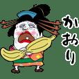 【かおり】芸者すたんぷ