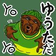 Yuta is Yuuta.