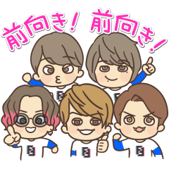 Kanjani Eight Smile Up! Stickers
