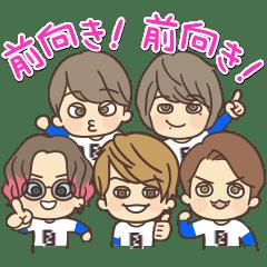 Kanjani Eight Smile Up! Stickers