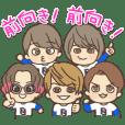 関ジャニ∞ スマイルアップスタンプ